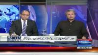 Nadeem Malik Live 3rd August 2015