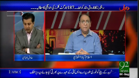 Daleel - 4th August 2015