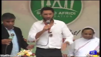 Shahid Afridi Reaction about Firing on Wasim Akram's Car