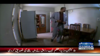 Wardaat - 5th August 2015
