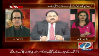 Live With Dr. Shahid Masood - 6th August 2015