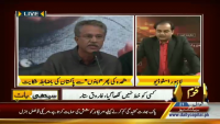 Seedhi Baat - 6th August 2015