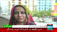 News Eye - 6th August 2015