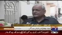 AIG Police Karachi Maamu Bun Gaya