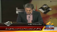 Belaag - 7th August 2015