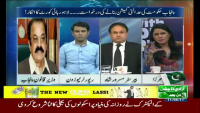 10 PM With Nadia Mirza - 11th August 2015
