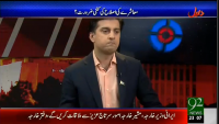 Daleel - 11th August 2015