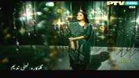 Khushboo Ban Ke Mehak Raha Hai Mera Pakistan