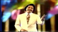 Zameen Ki Goud - Mohammad Ifrahim