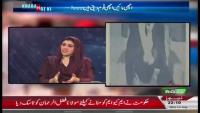 Khabar Roze Ki – 12th August 2015