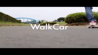 Cocoa Motors WalkCar