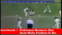 Sixes Record By Pakistani 12 Sixes An Inning Wasim Akram 257