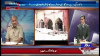 Khabar Roze Ki 17th August 2015