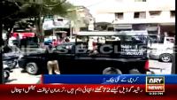 Karachi Bank Robbery CCTV Footage
