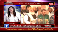 Tonight with Fareeha 19th August 2015