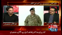 Live With Dr Shahid Masood 23rd August 2015