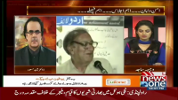 Live With Dr. Shahid Masood - 25th August 2015