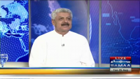Nadeem Malik Live - 25th August 2015