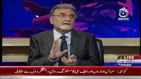 Bolta Pakistan - 25th August 2015