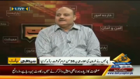 Seedhi Baat - 25th August 2015