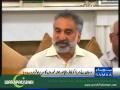 Zulfiqar Mirza Head of Criminals- Manzoor Wasan