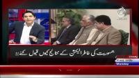 Pakistan At 7 - 31st August 2015