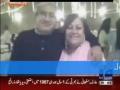 PPP ke Dulha Bhai ki Nokri