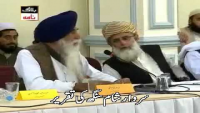 Best Speech of Sardar Sham Sing About Pakistan