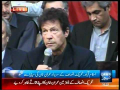 Imran Khan Declare His Assests