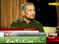 Dr.Abdul Qadeer Khan Interview Part 1