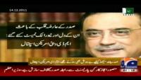 Sadar Zardari Asal Bemari - American Hospital Dubai Medical Report