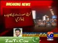President Zardari Reached Pakistan