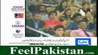 Funding of PTI
