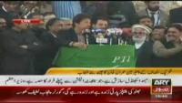 Zardari nay PPP par hamla kiya hai: Imran Khan