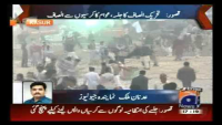 Loot Maar in Tehreek-e-Insaaf Jalsa in Kasur