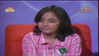 Youngest Microsoft Certified Arfa Karim Golden Words