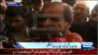 JAVED HASHMI ANNOUNCED TO JOIN PTI