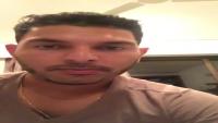 Yuvraj Singh Talks About PSL And The Team Peshawar