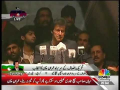 PTI Karachi Jalsa: Imran Khan Speech (December 25, 2011)