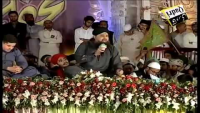New 2015 Mehfil e Naat in islamabad
