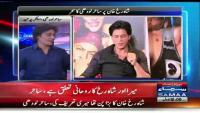 Sahir Lodhi Views About Shahrukh Khan