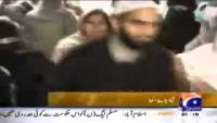 Pakistani Dulhe ki SHAMAT.......