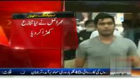 Umar Akmal Fights With Basit Ali
