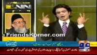 Ajab Corruption ki Ghazab Kahani