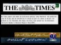 PM Gilani may resign to save Zardari - The Times