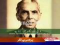 Great Leader of Pakistan