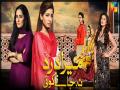 Mera Dard Na Jany Koi Episode 67 Hum TV