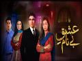 Ishq e Benaam Episode 58 Hum TV