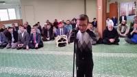 Beautiful Azaan Recitation By A Child