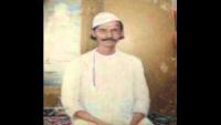 Nikli Jo Rann Mein Teigh-e-Hussaini Ghilaaf Se By Meer Anees